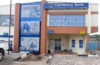 New Centenary Bank Building Kisoro